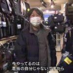 ドキュメント72時間・選「春 街角のかばん店で」 20180321