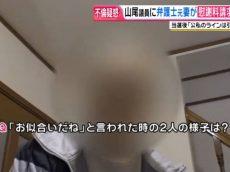 直撃LIVE グッディ! 20180322
