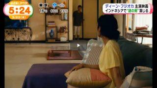 めざましテレビ 20180322