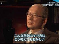 NEWS23 日本を抜いて…特許出願2位・中国の足音 20180322