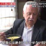 和風総本家スペシャル「日本という名の惑星 コロンビア編」 20180322