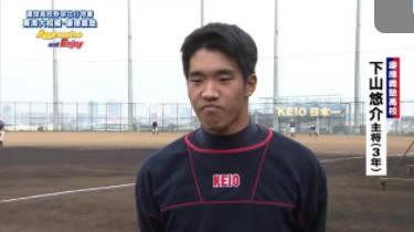 第90回記念選抜高校野球大会 東海大相模 慶應義塾壮行特別番組 20180322