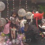 関内デビル▽妄想キャリブレーションが来店▽「妄想デビル」氣の巻 20180322