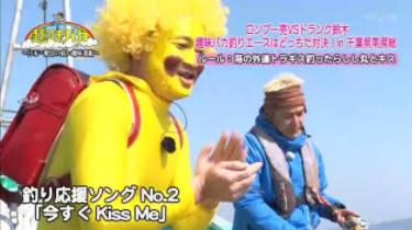 趣味バカ「釣り対決!ロンブー亮VS鈴木拓▽新曲ゴマゴリラ発表会」 20180322
