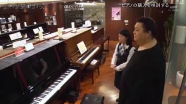 夜の巷を徘徊する ピアノが欲しいマツコ!真剣に購入を検討… 20180322