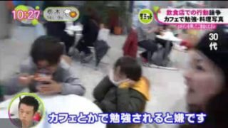 ノンストップ!【サミット 看病ダメ夫▽女のプライド理解できる?】 20180323