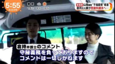 めざましテレビ 20180323