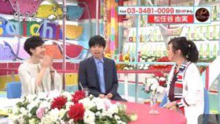 あさイチ「プレミアムトーク 松任谷由実」 20180323