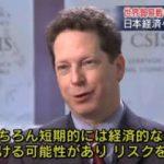 WBS▽貿易戦争勃発!?日米株価急落!アメリカが中国製品に高い関税措置を表明 20180323