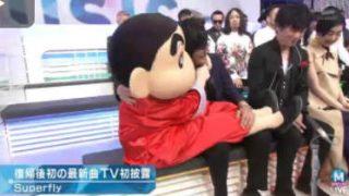 ミュージックステーション 2時間スペシャル 20180323