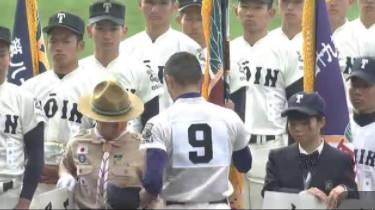 第90回選抜高校野球大会 第1日 20180323
