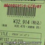 ドキュメント72時間・選「昭和歌謡に引き寄せられて」 20180323