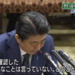 ニュースウオッチ9▽貿易戦争か…株価急落・日本への影響▽籠池氏接見で何が? 20180323