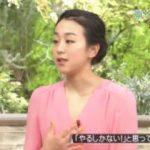 サワコの朝【引退から1年新しい浅田真央】 20180324