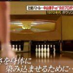 サタデープラス【TV初公開!桜(秘)スポット生中継★春の築地!絶品グルメ旅】 20180324