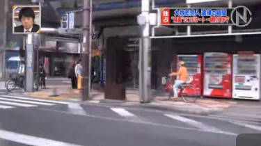 新・情報7daysニュースキャスター 20180324