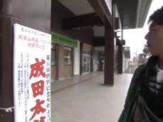 ぶらり途中下車の旅☆黒豆入りの生カステラ☆美味!かみなりうどん 20180324