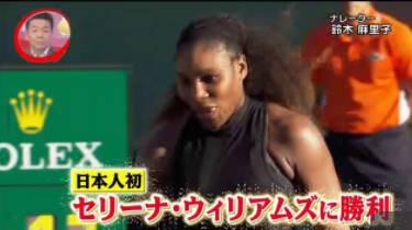 Going! Sports&News 20180324