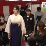 週刊 ニュース深読み 20180324
