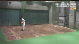 Fun!BASEBALL!!巨人×楽天 プロ野球開幕まで5日!2018大予想SP 20180325