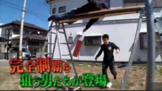 「SASUKE2018」シリーズ最高傑作!あす放送 20180325