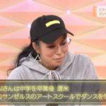 ハートネットTV「ダンサー・大前光市▽夢の舞台・ラスベガスで舞う」 20180326