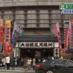 ニュースウオッチ9▽佐川氏証人喚問の焦点は▽大相撲の再生は▽サクラに異変? 20180326