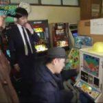 ピエール瀧のしょんないTV「熱海ゲームコーナーめぐり」 20180326