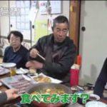 世界!ニッポン行きたい人応援団2時間スペシャル 20180326