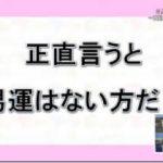Girls' Talk Trip「さよならGTT!前編」 20180326