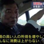 WBS▽人気居酒屋が続々値上げのワケ▽アジアNo.1スマホとは▽石破茂氏に密着取材 20180326