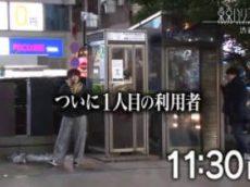 <NONFIX>東京ハリコミ3ヶ月<Tナイト> 20180327