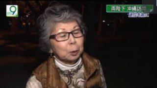 ニュースウオッチ9▽文書改ざんの真相は?佐川氏証人喚問▽北朝鮮要人が中国へ 20180327