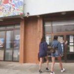 【終】タビフク。#86クルーズの旅・宮古島 20180328
