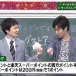 猫のひたいほどワイド▽【生中継】大人気桜スポット!満開の大岡川プロムナード 20180328