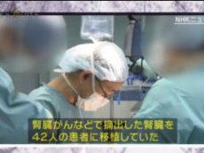 """ノーナレ「""""悪魔の医師""""か""""赤ひげ""""か」 20180328"""