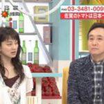 あさイチ「JAPA-NAVI 佐賀」 20180329