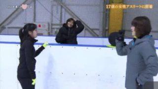 ハートネットTV「フィギュアスケートを続けられる喜び 女性アスリートの挑戦」 20180329