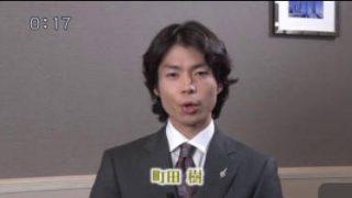 猫のひたいほどワイド▽極めろ心・技・体!最後は心を鍛えて漢になる!!(藤沢市) 20180329