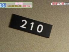 厳選いい宿<箱根・仙石原「大人の時間を愉しむ宿」リブランドオープン> 20180330