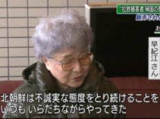 ニュースウオッチ9▽北朝鮮めぐる大国の駆け引き激化▽東京沿岸部5mの浸水! 20180330