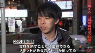【終】THE NEWS α 20180330