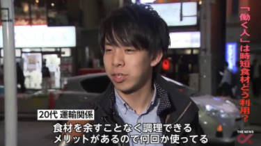 THE NEWS α│news系動画ライブラ...
