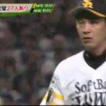 SPORTSウォッチャー▽プロ野球開幕!&大谷MLBデビューは!? 20180330