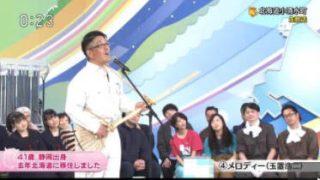 NHKのど自慢「北海道小清水町」 20180401