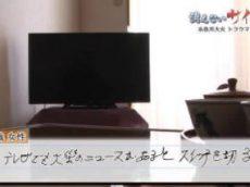 NNNドキュメント「消えないサイレン~糸魚川大火 トラウマと再起~」 20180401