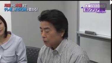 江口洋介・小池栄子がヘッドハンティング!働く人たちを応援宣言! 20180331