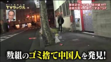 ビートたけしのTVタックル 20180401
