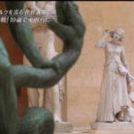 世界遺産「ジャンヌ・ダルクを巡る 世界遺産の旅」 20180401