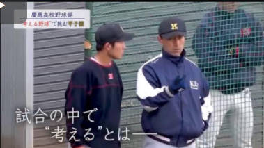 SPORTSウォッチャー▽大谷メジャー初登板初勝利! 20180402